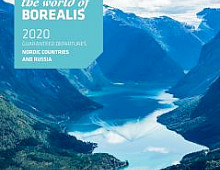 WORLD OF BOREALIS CATALOGUE 2020