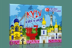 Kyiv City Card from May 2013