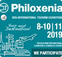 VIA HANSA & BOREALIS AT PHILOXENIA 2019, THESSALONIKI